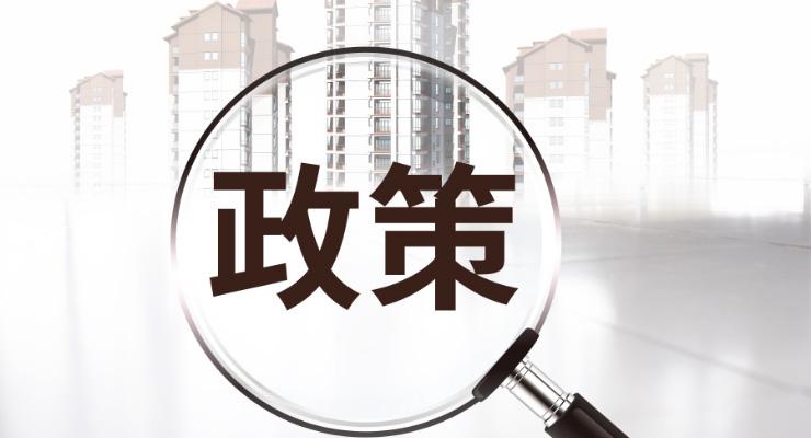深圳正式取消施工图审查!山西/南京/青岛也已取消