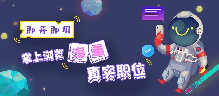 小程序【风聘优职】正式上线 人才找证一站式服务!