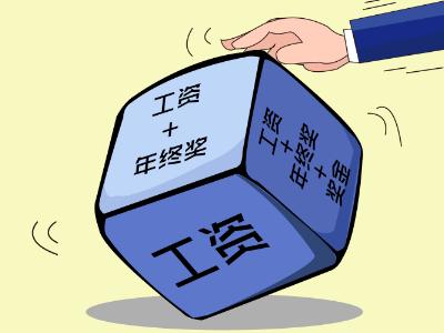 2019年郑州注册监理工程师人证合一挂靠薪资多少?