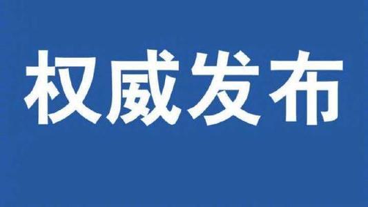 北京建造师9.6万人!造价师监理师人数旗鼓相当!